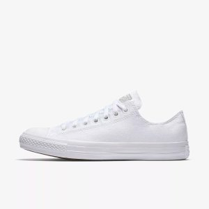 666b52670407 Converse Coupons   Promo Codes - Up to 30% Off+Free Shipping Sale ...