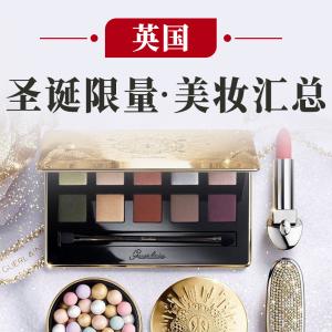 YSL4.8折,科颜氏7折起!2021 英国圣诞限定哪里买   Dior 圣诞限定彩妆全场8折