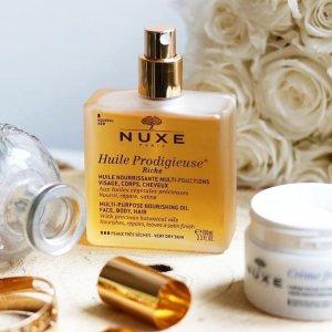 7.5折 收神奇护理油Nuxe 100%纯天然护肤品 神奇护理油、鲜奶霜超值收