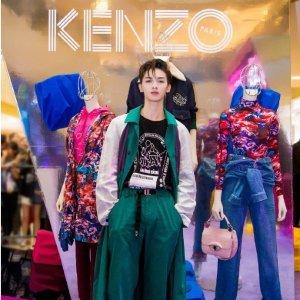 低至5折Kenzo 疯狂大促 虎头渔夫鞋$154,网红草编tote包$303