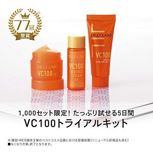 城野医生 VC100 试用套装(洁面 化妆水 面霜)