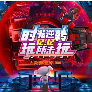 大牌爆款直降¥1000京东暖暖节数码明星单品 ¥1499收索尼 WH-1000XM2 降噪耳机