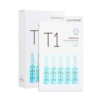 Cosmetea T1 滋润保湿茶精粹安瓶面膜