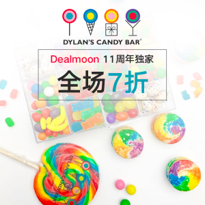 30% OffDealmoon Exclusive: Dylan's Candy Bar Site-Wide Limited Time Offer