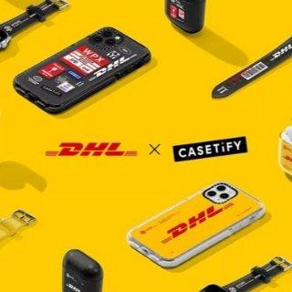 苹果系列全套设施 锁定10月24日DHL X CASETiFY 再度联手 经典物流红遍全球