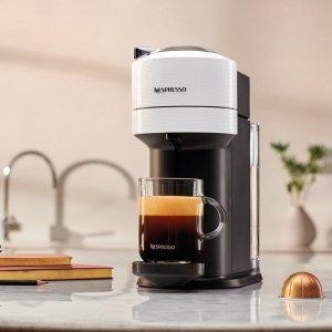低至€49 居家也能喝到新鲜咖啡Krups×Nespresso 胶囊咖啡机折扣热卖 浓缩、拿铁、摩卡任你选
