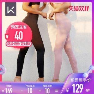 Keep旗舰店 女子交叉高腰瑜伽紧身裤裸感柔软翘臀弹力收腰11128