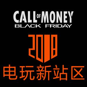 $199 PS4 Slim同捆, 游戏$12起黑色星期五 特别专刊:游戏&游戏机 予告持续更新中