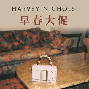 精选8.5折 £76收Maison小狐狸短袖Harvey Nichols 时尚美妆早春大促 收A王、Off White、111SKIN
