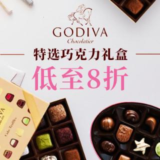 20% OffGODIVA Select Items on Sale
