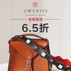 全场6.5折 €62收封面同款Gweniss 英国纯手工定制包包热卖 自选肩带小众不撞款