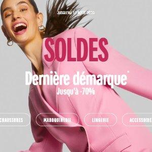 低至3折+部分额外8折Galeries Lafayette 折扣季最终回 美妆时尚、家居生活都参加