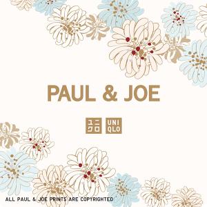终于发售 超美日系美衣Uniqlo X Paul & Joe 联名来袭 可爱小花和猫猫 满满少女心