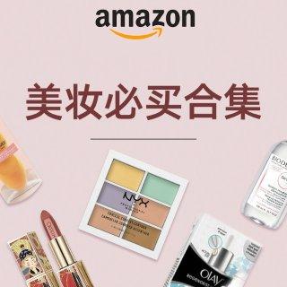 茱莉蔻喷雾6.8折 MECMOR 5.5折起Amazon 6月美妆合集 彩妆护肤一键收 凑单宝藏任你选