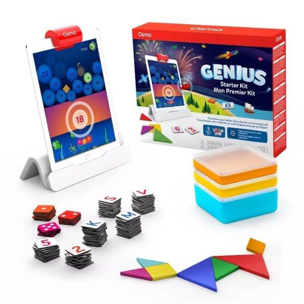 Genius 系列 适合6-8岁