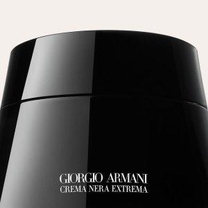 无门槛8折限今天:Armani Beauty 黑钥匙全系列 爆款液体面霜首次打折!