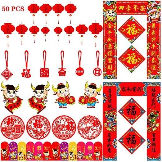 牛年春节对联福字红包套装50件