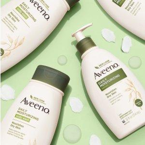 低至5.6折Aveeno 保湿霜沐浴露热卖 滋润保护肌肤