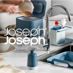 5.8折起!彩虹分类砧板€26Joseph Joseph 英国创意厨具热促 始于颜值 忠于设计