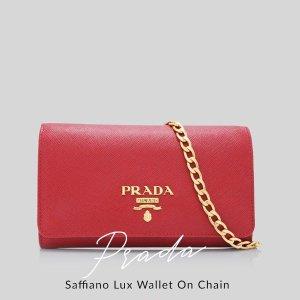 低至4折 $500+收Prada链条包Prada 精选美包专场特卖