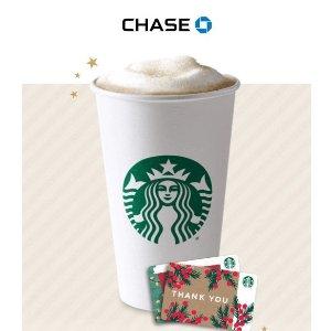 免费得额外$5礼卡手慢无:使用 Chase App 购买$5星巴卡电子礼卡优惠