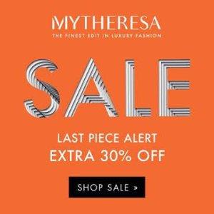 3折起+额外7折 £90收Ganni格子裙折扣升级:Mytheresa 72小时最后清仓 收巴黎世家、Acne、Valentino、Loewe等