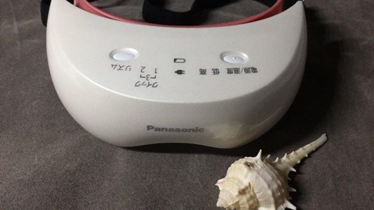 Panasonic EH-SW51-P 松下眼部蒸汽按摩仪使用评测