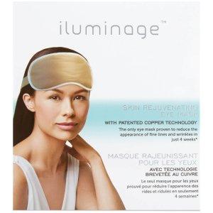 iluminage铁离子眼罩