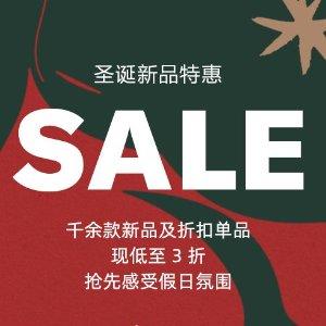 额外7折 Acne围巾$147  Fila老爹鞋$31最后一天:Shopbop 折扣区低至3折,娜比同款外套$58