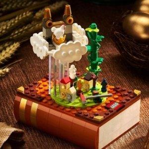 变相7.5折 无限手套补货$82收Lego 乐高罕见送礼!限量折叠立体书免费拿 万圣节鬼屋跳楼机$349