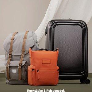低至4.2折 €11收单肩包背包、行李箱专场 收双肩包、单肩包 春天背着新包去旅游