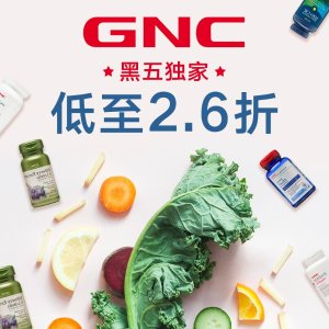 低至2.6折+满额送$40 国际邮费再降即将截止:GNC 精选保健品大促 收辅酶Q10、葡萄籽$7.99