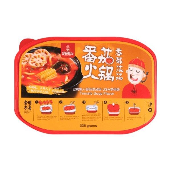 浓汤番茄火锅 懒人小火锅 335g