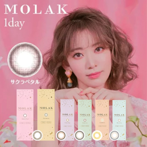 Up to 50% Off + Extra 15% OffHong Mall Color Lens Sale