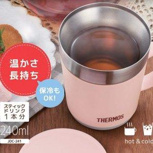 $12.6 / RMB87.9 直邮中美THERMOS 膳魔师 超萌?;ǚ?咖啡保温杯 特价