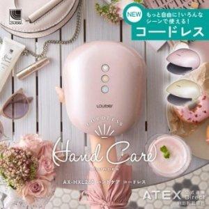 ATEXLourdes Hand Care Cordless (Pink)