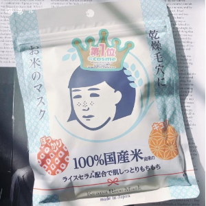 10片装仅€15 来自日本的神奇力量日本石泽研究所 穴抚子稻米面膜 紧致毛孔 水油平衡