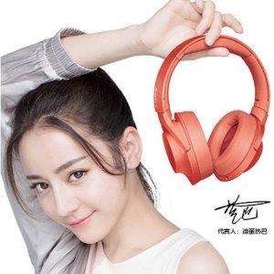 Sony WH-H900N 无线蓝牙主动降噪耳机