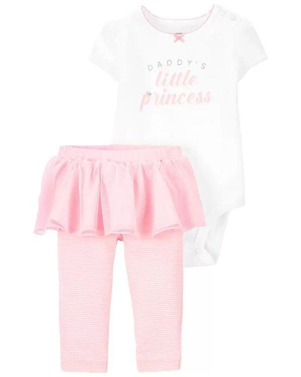 婴儿包臀衫+长裤
