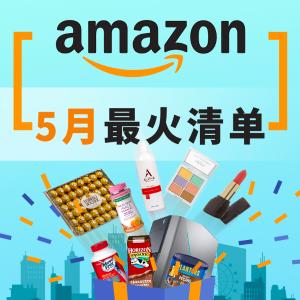 $3.45收 VTech 音乐小奶牛Amazon 每日好物清单  淘好货 持续更新