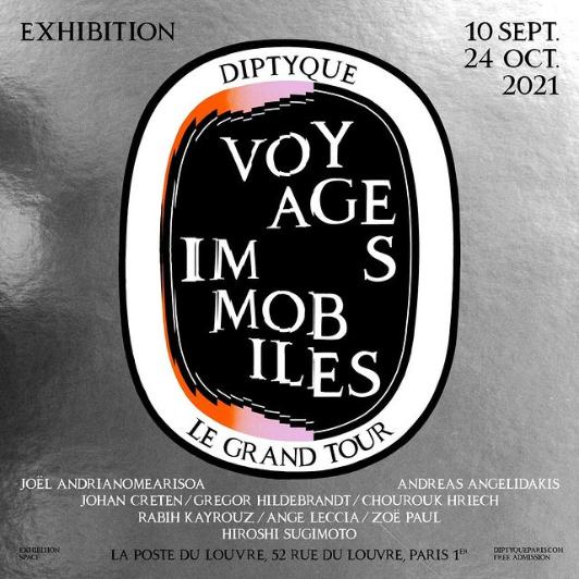免费!Diptyque 巴黎展览 还有礼物白送!免费!Diptyque 巴黎展览 还有礼物白送!