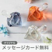 日本烧酒+梅酒套装 钻石款