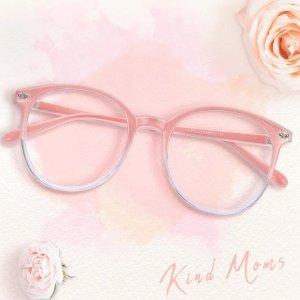 Last Day: Buy 1 Get 1 Free + Extra 15% offAll Frames @ EyeBuyDirect.com