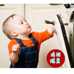 为宝宝打造一个安全的家宜家柜子压死人?!还有哪些危险你不知道?儿童家具安全全攻略,为爸爸妈妈扫除家中隐患