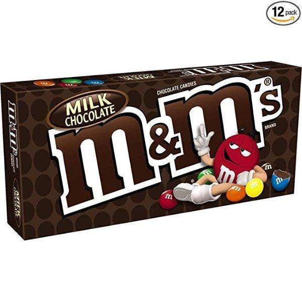 M&M'S 牛奶巧克力口味 影院装