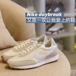 5折起+额外7折 史低€57收空军1号Nike 经典限时闪促 经典Air Max、空军一号、T恤卫衣都参加