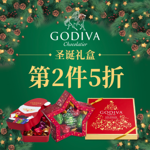 Buy One Get One 50% OFFExtended: Godiva Select Products Limited Time Offer