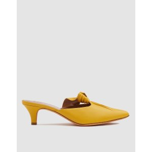MARYAM NASSIR ZADEHPalo Leather Mule in Amber