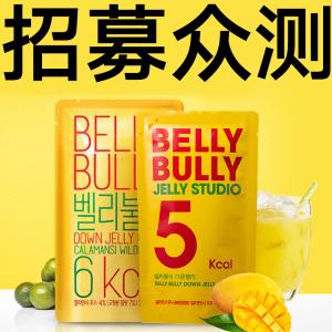 水果果冻口感,低卡又饱腹夏日减肥大计,Belly Bully低卡代餐