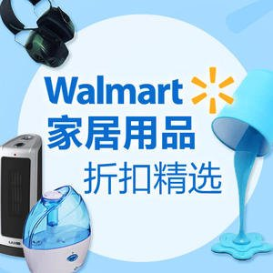 SPECIAL BUY Walmart Home Improvement Deals Roundup